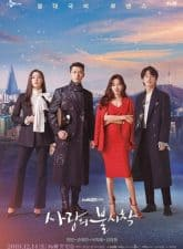 Nonton Drama Korea The Vagabond 2019 Subtitle Indonesia ...